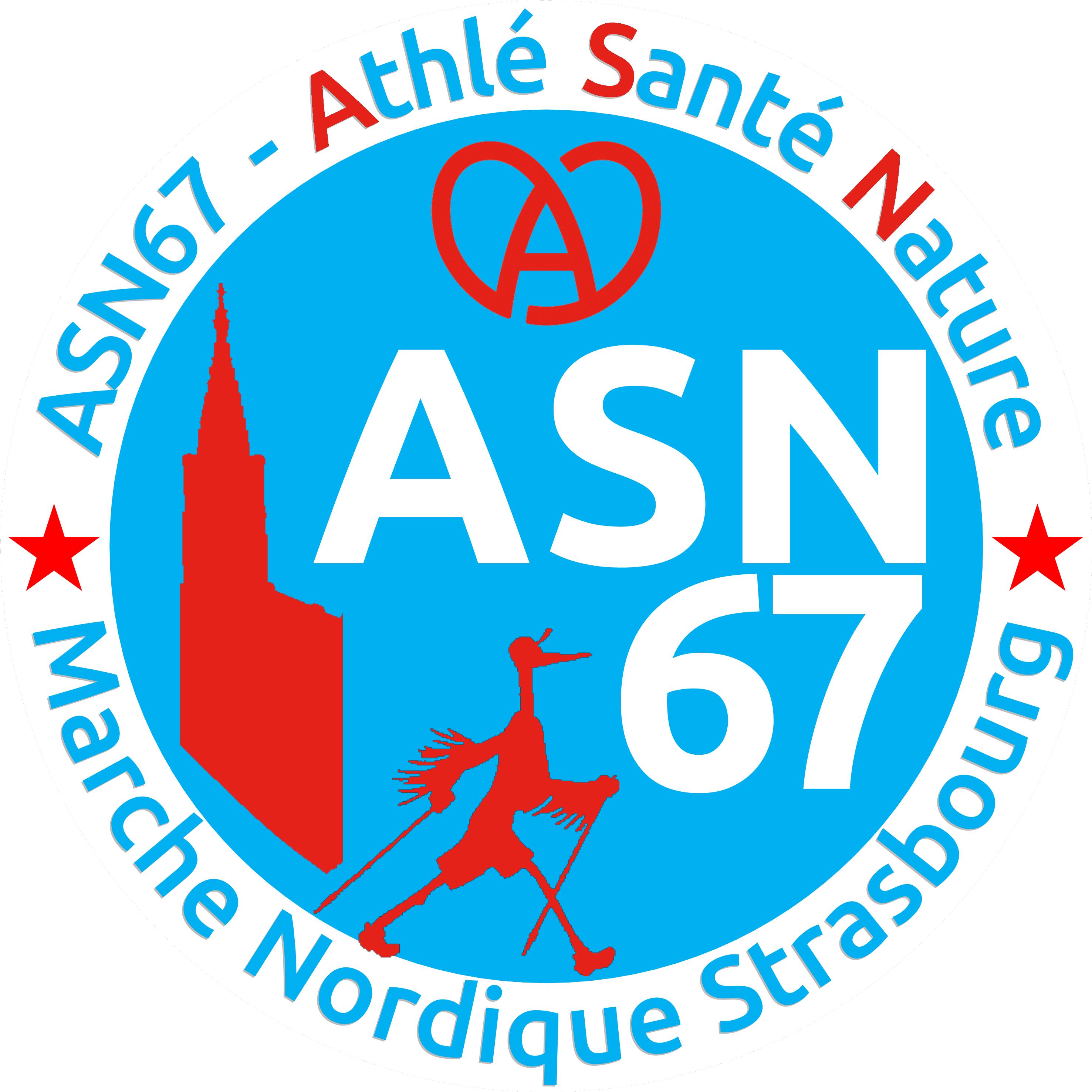 Logo ASN67 - Compétition 2017